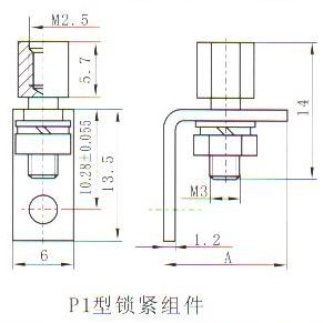 CDb accessories Connectors Product Outline Dimensions