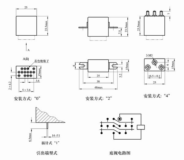 JZC-134M Ultraminicaturi hermetically sealed electromagnetic relays Relays Outline Mounting Dimensions and Bottom View Circuit