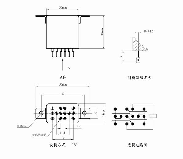 JZX-127M Hermetically sealed electromagnetic relays Relays Outline Mounting Dimensions and Bottom View Circuit