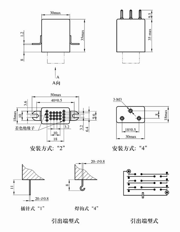JZX-012M Hermetically sealed electromagnetic relays Relays Outline Mounting Dimensions and Bottom View Circuit
