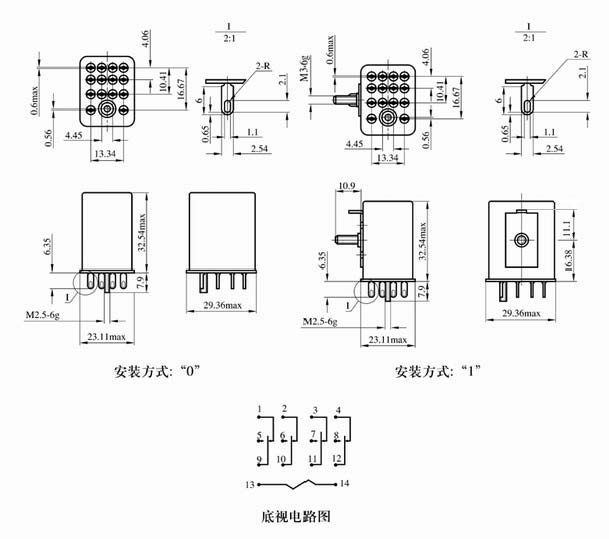 JZX-145M Subminiature and hermetically sealed electromagnetic relays Relays Outline Mounting Dimensions and Bottom View Circuit