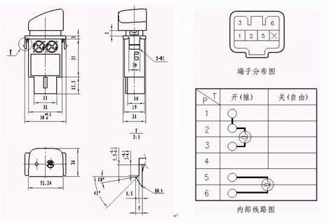 WKH1 Rear-Defog-Lamp Switch Assembly series Relays Product Outline Dimensions